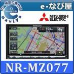 NR-MZ077 三菱電機 メモリーカーナビ 7V型