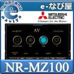 NR-MZ100 メモリーカーナビゲーション ワンセグ/DVD/CD/Bluetooth 三菱電機