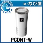車載用プラズマクラスターイオン発生機 車内 空気清浄 脱臭 消臭 カップタイプ PCDNT-W 044780-173(ホワイト)