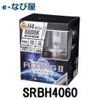スフィアライトライジング2 バイク用LEDヘッドライト H4 Hi/Lo 12V 6000K SRBH4060 新機能アシストハイビーム