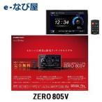 レーダー探知機 コムテック  ZERO 805V 4.0インチ大画面