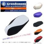 グロンドマン スーパージョグ/ZR(3YK)[オレンジ/白パイピング](被せ)■グロンドマン国産シートカバー[GR24YC140P20]