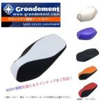 グロンドマン ズーマー(AF58)[オレンジ/白パイピング](被せ)■グロンドマン国産シートカバー[GR80HC140P20]