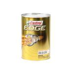 カストロール 4ストロークエンジンオイル EDGE(エッジ)  0W-40 1L