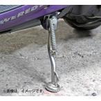 ニシモト(西本工業)サイドスタンド ヤマハ '07 ジョグ/'04 ビーノ NK-235