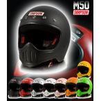 シンプソン(SIMPSON) フルフェイスヘルメット MODEL 50(モデル50 M50)