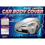 【在庫有】人気 自動車用 お手軽 カバー ボディーカバー 車体カバー SKT-BBC-01/サイズ:NO.3