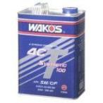 WAKO'S ワコーズ(和光ケミカル) 4CT-S フォーシーティーS 4CT-S40 エンジンオイル  5W-40 20L E366