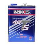 WAKO'S ワコーズ(和光ケミカル) 4サイクルエンジンオイル 4CT-S フォーシーティーS 4L 10W-50 4CT-S50/E375