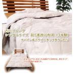 ショッピング西川 西川リビング シングルサイズ 羽毛肌掛け布団(日本製)