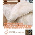 ショッピング西川 西川リビング クィーンサイズ 2枚わせタイプ羽毛掛け布団(日本製)(ツインダウン)ポーランド産ホワイトマザーグースダウン93%