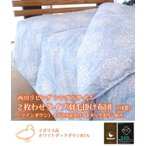 ショッピング西川 西川リビング シングルサイズ 2枚わせタイプ羽毛掛け布団(日本製)(ツインダウン)イギリス産ホワイトダックダウン85%