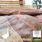 京都西川 シングルサイズ 羽毛肌掛け布団 (日本製) 0.3kg ポーランド産ホワイトグースダウン93%