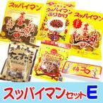 ショッピング沖縄 スッパイマンセット(E) (ゆうメール 送料無料)