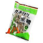カチワリ黒糖 230g │沖縄土産 お菓子│