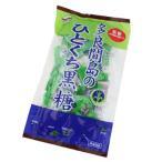 Yahoo! Yahoo!ショッピング(ヤフー ショッピング)多良間島のひとくち黒糖120g │沖縄お土産 お菓子│
