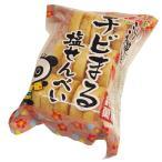 丸真 チビまる塩せんべい 12枚入  沖縄 お土産 お菓子
