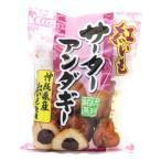 紅いもサーターアンダギー 6個入 紅芋さーたーあんだぎー 沖縄お土産 お菓子