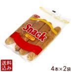スナックパン 4本×2袋 (ゆうメール 送料込み) (オキコパン)
