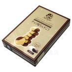 チョコ塩ちんすこう16個入 (チョコレート)  沖縄 お土産 お菓子