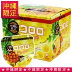 沖縄限定 コロロ パイナップル 35g×6袋 箱入 UHA味覚糖 沖縄 土産