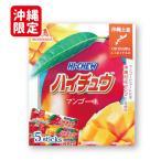 沖縄限定 ハイチュウ マンゴー 12粒×5本入