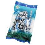 塩黒糖 80g  沖縄お土産 お菓子