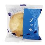 オキコ ブッセ(バニラ) │沖縄お土産 お菓子│