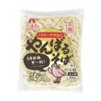 山原そば(やんばるそば)400g (2人前) (冷蔵便)  沖縄そば オキコうるま御膳 麺