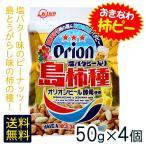 e-okiko_4962516099496-4