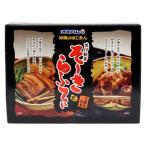 ショッピング沖縄 オキハム 味付軟骨そーきとらふてぃ 125g×2