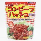罐头 - オキハム ミニコンビーフハッシュ75g (ゆうメール可能)