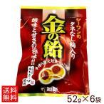 ショッピング梅 金の飴(タネなし梅入り) 52g×3袋 (送料無料ゆうメール)
