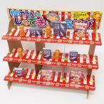 なつかし駄菓子 射的遊び大会セット 景品200個 / しゃてき 縁日 模擬店 お祭り