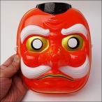 お面 天狗 21cm / おめん マスク