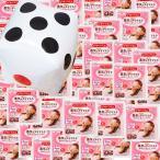 サイコロ出た数だけ 宝船袋入 めぐリズム「蒸気でホットアイマスク」プレゼント 100個