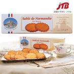 フランス お土産 モンサンミッシェル ビスケット1箱 クッキー ビスケット サブレ