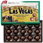 アメリカ お土産 ラスベガス マカダミアナッツチョコ15粒入1箱 チョコレート