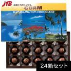 グアム お土産 グアム マカダミアナッツ風景チョコ 24箱セット(各15粒) チョコレート お菓子