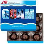 グアム お土産 グアム マカダミアナッツチョコ9粒入1箱 チョコレート