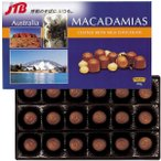 オーストラリア お土産 オーストラリア マカダミアナッツチョコ1箱