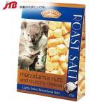 オーストラリア お土産 PINNACLE オーストラリア ナッツ&チーズ75g ピナクル おつまみ