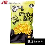 オーストラリア お土産 ひよこ豆スナック 6袋セット お菓子|スナック菓子 オーストラリア土産