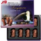 シンガポール お土産マーライオンミルクチョコ スモールボックス1箱シンガポール