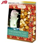 シンガポール お土産 PINNACLE シンガポール カレー風味 ナッツ&チーズ 65g おつまみ ピナクル