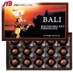 アメリカ お土産  アメリカ アーモンドチョコ9粒入6箱   チョコレート