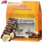 インドネシア お土産 バリ アーモンドチョコ 70g チョコレート お菓子 バリ土産