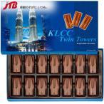 マレーシア お土産 マレーシア ツインタワーチョコ 14粒入 チョコレート お菓子