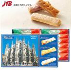 イタリア お土産 ミラノ パフクッキー1箱|クッキー ヨーロッパ イタリア土産 お菓子 p15