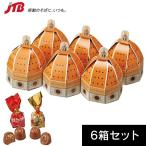 イタリア お土産 イタリアプチギフト ドゥオモチョコ6箱セット お菓子 チョコレート|ヨーロッパ イタリア土産